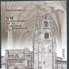 Timbres: ESPAÑA 2021 VII CENTENARIO DE LA CATEDRAL DE PALENCIA MNH ED HB-5493 YT 5233. Lote 269131638