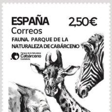 Sellos: ESPAÑA 2021 FAUNA PARQUE DE LA NATURALEZA DE CABÁRCENO MNH ED 5496 YT 5235. Lote 269967863
