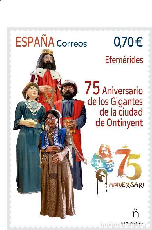 ESPAÑA 2021 75 ANIVERSARIO DE LOS GIGANTES DE LA CIUDAD DE ONTINYENT MNH ED 5499 YT 5238 (Sellos - España - Felipe VI)