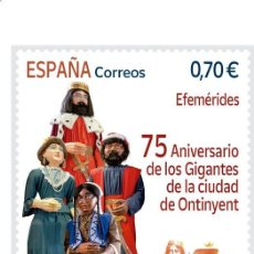 Sellos: ESPAÑA 2021 75 ANIVERSARIO DE LOS GIGANTES DE LA CIUDAD DE ONTINYENT MNH ED 5499 YT 5238. Lote 269967943