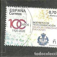 Francobolli: ESPAÑA 2021 - EDIFIL NRO. INGENIEROS DE TELECOMUNICACION - USADO -. Lote 275968653
