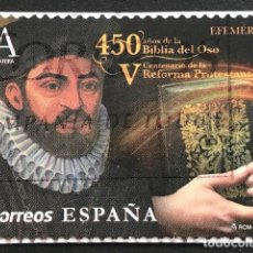 Timbres: EDIFIL 5288 SELLOS USADOS ESPAÑA AÑO 2019 EFEMERIDES. Lote 276014263