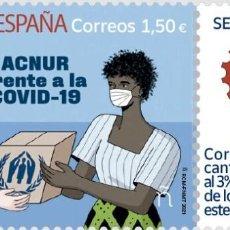 Timbres: [C0363] ESPAÑA 2021, ACNUR FRENTE A LA COVID-19 (MNH). Lote 276375748