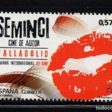 Sellos: ESPAÑA 5094** - AÑO 2016 - SEMANA INTERNACIONAL DEL CINE, VALLADOLID. Lote 276737793