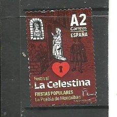 Selos: ESPAÑA 2018 - EDIFIL NRO. 5229 - USADO-. Lote 277119868