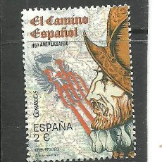 Selos: ESPAÑA 2017 - EDIFIL NRO. 5124 - USADO-. Lote 277120093