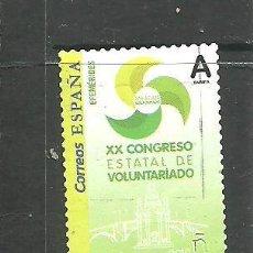 Selos: ESPAÑA 2018 - EDIFIL NRO. 5269 - USADO-. Lote 277120168