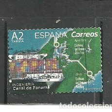 Selos: ESPAÑA 2018 - EDIFIL NRO. 5284 - USADO-. Lote 277120243