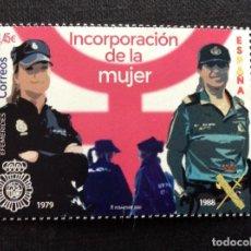 Sellos: ESPAÑA AÑO 2020. INCORPORACION DE LA MUJER. Lote 277200808