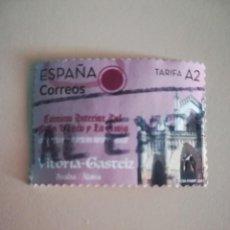 Sellos: ESPAÑA AÑO 2021 FECHA DE EMSION 29/03/21. Lote 277269203