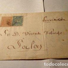 Sellos: ESPANA PROVINCIAS EDEFIL N153154 CON CIERRE DE GIRON. Lote 277410318