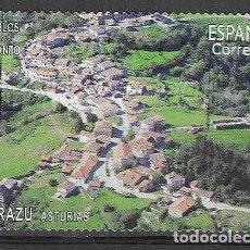 Francobolli: SELLO USADO DE ESPAÑA 2021, TORAZU, FOTO ORIGINAL. Lote 277527008