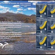 Sellos: ESPAÑA 2021 PLIEGO EUROMED: JOYERÍA ARTESANAL DEL MEDITERRÁNEO PLIEGO PREMIUN ED 5508 YT 5247. Lote 277718048
