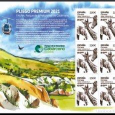 Sellos: ESPAÑA 2021 FAUNA PARQUE DE LA NATURALEZA DE CABÁRCENO PLIEGO PREMIUN ED 5496 YT 5235. Lote 277718453