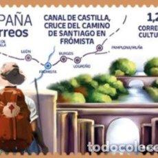 Selos: ESPAÑA 2021 CANAL DE CASTILLA, CRUCE DEL CAMINO DE SANTIAGO EN FRÓMISTA MNH ED 5509 YT 5249. Lote 277718933