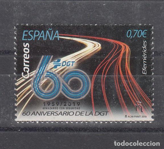 ESPAÑA 5333 SIN CHARNELA, 60 ANIVº DE LA DIRECCIÓN GENERAL DE TRAFICO DGT (Sellos - España - Felipe VI)