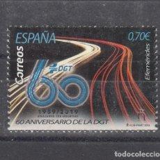 Sellos: ESPAÑA 5333 SIN CHARNELA, 60 ANIVº DE LA DIRECCIÓN GENERAL DE TRAFICO DGT. Lote 278270648