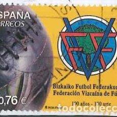 Sellos: ESPAÑA - AÑO 2014 - EDIFIL SH 4886 - FEDERACIÓN VIZCAÍNA DE FÚTBOL - USADO. Lote 278353363