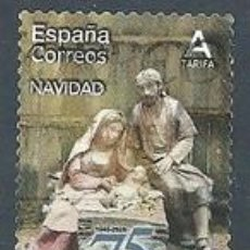 Sellos: SELLO USADO ESPAÑA 2020, NAVIDAD. Lote 278410038