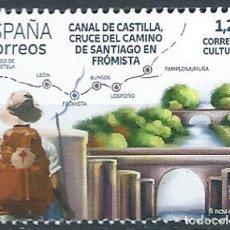 Sellos: ESPAÑA 2021 CANAL DE CASTILLA, CRUCE DEL CAMINO DE SANTIAGO EN FRÓMISTA MNH ED 5509 YT 5249. Lote 278276233