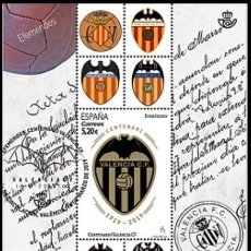 Selos: ESPAÑA 2019 HB CENTENARIO VALENCIA CF USADO ED HB-5299 YT F5035. Lote 278421008