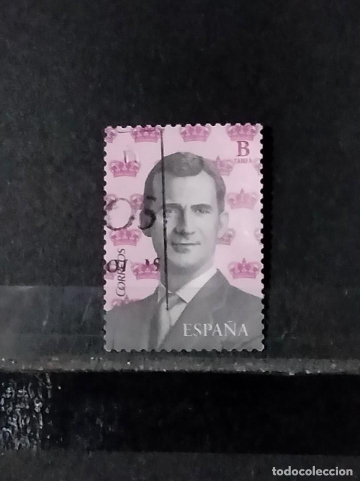 SELLO ESPAÑA € - SERIE B (Sellos - España - Felipe VI)