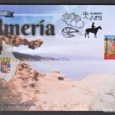 Sellos: 19.- ESPAÑA 2019 SPD 12 MESES 12 SELLOS ALMERIA. Lote 278546013