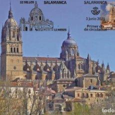 Sellos: SPAIN 2021 - 12 MONTHS 12 STAMPS - SALAMANCA CARTE MAXIMUM. Lote 278640373