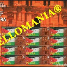 Sellos: 2020 PETRA MARAVILLAS WONDERS AL KHAZNEH TEMPLE PLIEGO PREMIUM ** MNH TC23689. Lote 278880128