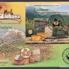 Sellos: 32.- ESPAÑA 2019 SPD DENOMINACION DE ORIGEN PROTEGIDA DE CANTABRIA. Lote 278967408