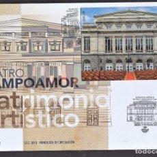 Sellos: 33.- ESPAÑA 2019 SPD 125 ANIVERSARIO DEL TEATRO CAMPOAMOR. Lote 278967738