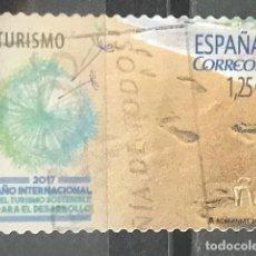Sellos: EDIFIL 5114 SELLOS USADOS ESPAÑA AÑO 2017 AÑO INTERNACIONAL DEL TURISMO. Lote 279422338