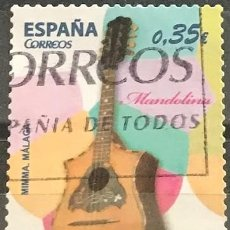 Sellos: EDIFIL 4630 SELLOS ESPAÑA USADOS AÑO 2011 INSTRUMENTOS MUSICALES. Lote 279434798
