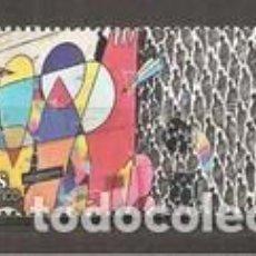Francobolli: SELLO USADO DE ESPAÑA 2016, EDIFIL SH 5081. Lote 254937340