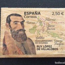 Sellos: ESPAÑA AÑO 2021. PERSONAJES. RUY LOPEZ DE VILLALOBOS. SELLO HECHO DE MADERA. Lote 281832628