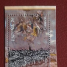 Selos: SELLO USADO DE ESPAÑA -IV CENTENARIO DEL FALLECIMIENTO DEL GRECO-, AÑO 2014. Lote 282058363