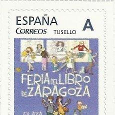 Sellos: FERIA DEL LIBRO ZARAGOZA 2015. SELLO DEL CARTEL PROMOCIONAL.. Lote 287545318