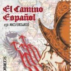 Sellos: SELLO USADO DE ESPAÑA 2018, EDIFIL 5124. Lote 287649923