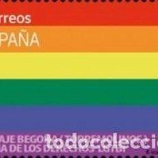 Timbres: SELLO USADO DE ESPAÑA 2020, LGBTI. Lote 287650278
