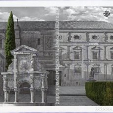 Sellos: ESPAÑA 2019 - H.B. EDIFIL 5351** - ÚBEDA Y BAEZA MNH NUEVO SIN CHARNELA. Lote 287774018