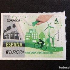 Sellos: ESPAÑA Nº EDIFIL 5055*** AÑO 2016. EUROPA. PIENSA EN VERDE. Lote 288578343
