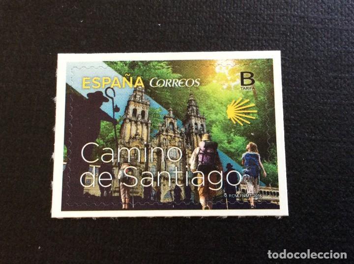 ESPAÑA Nº EDIFIL 5056*** AÑO 2016. CAMINO DE SANTIAGO (Sellos - España - Felipe VI)