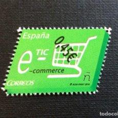 Sellos: ESPAÑA Nº EDIFIL 5068*** AÑO 2016. TECNOLOGIAS DE LA INFORMACION Y COMUNICACION. Lote 288579938