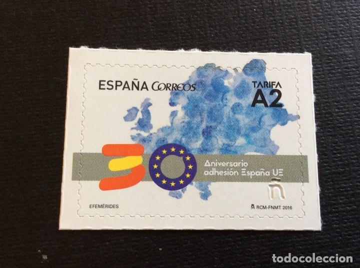 ESPAÑA Nº EDIFIL 5069*** AÑO 2016. 30 ANIVERSARIO ADHESION DE ESPAÑA A COMUNIDADES EUROPEAS (Sellos - España - Felipe VI)