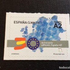 Sellos: ESPAÑA Nº EDIFIL 5069*** AÑO 2016. 30 ANIVERSARIO ADHESION DE ESPAÑA A COMUNIDADES EUROPEAS. Lote 288580578
