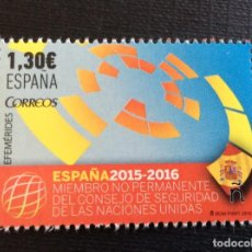 Sellos: ESPAÑA Nº EDIFIL 5070*** AÑO 2016. ESPAÑA MIEMBRO NO PERMANENTE CONSEJO SEGURIDAD DE LA ONU. Lote 288580678