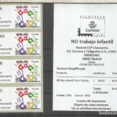 Sellos: ESPAÑA SPAIN ATM NO TRABAJO INFANTIL CHILDREN WORK 4 TARIFAS. Lote 288697748