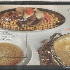 Sellos: ESPAÑA SPAIN GASTRONOMIA COCIDO MADRILEÑO FOOD. Lote 288698103