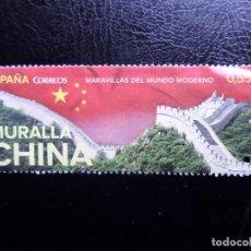 Sellos: -2015, MARAVILLAS DEL MUNDO MODERNO, MURALLA CHINA, EDIFIL 4995. Lote 288731873