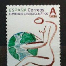 Sellos: ESPAÑA 2020 LUCHA CONTRA EL CAMBIO CLIMÁTICO SELLO USADO. Lote 288745993